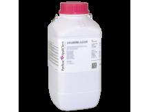 Натрия гидроксид, гранулы, ФАРМ (RFE, USP-NF, BP, Ph. Eur.)